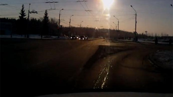 russian asteroid 2017 - photo #27