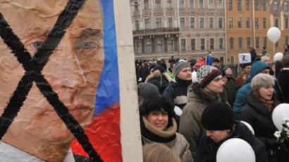 Members of Russia's opposition protest in central Saint Petersburg on February 25, 2012. (AFP Photo/ Olga Maltseva)