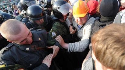 Protesters clash with Moscow police at opposition rally (RIA Novosti / Iliya Pitalev). Video courtesy: Minaevlive.ru