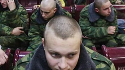 RIA Novosti / Andrey Stenin, STR