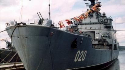 Mitrofan Moskalenko assault landing ship, Project 1174 (image from http://public.fotki.com)