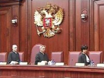 Russian Constitutional Court will be closer to Europe