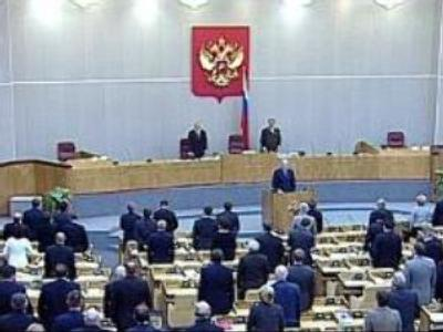 Russian Duma faces host of issues
