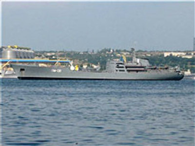 Russian military ship in distress: reports