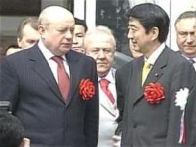 Russian Premier invites Japanese investments
