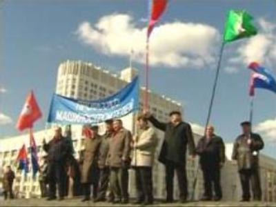 Russian retirees demand pensions increase
