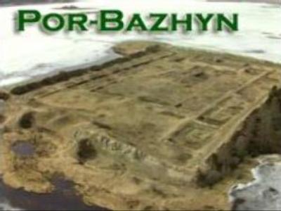Russian scientists to explore ruins of ancient civilisation
