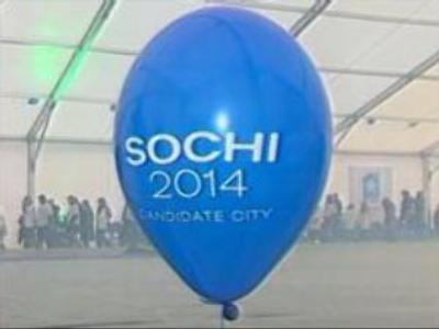 Russian Sochi requests to host winter Olympic games 2014