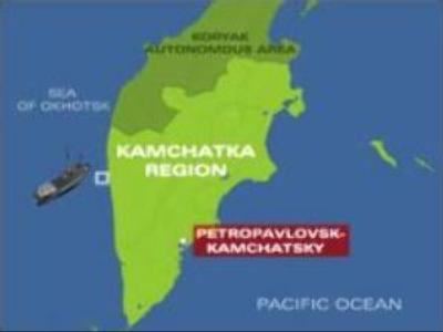 Russian trade vessel in distress near Kamchatka Peninsula