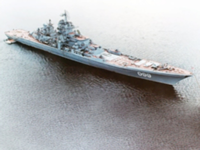 Nuclear-powered cruiser Pyotr Veliky (Peter the Great)