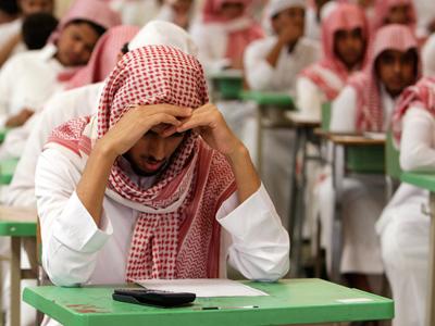 Dating a saudi guy