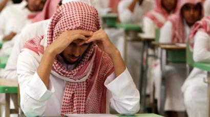 Saudi Arabia: Beheadings for 'witchcraft'