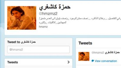 Saudi blogger Hamza Kashgari arrested for tweeting a series of comments concerning the Prophet (Screenshot from twitter.com/hmzmz2)