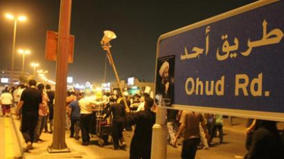 Shia rally in Qatif (photo from Facebook). Youtube video courtesy of Intifadatalkarama