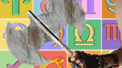 Worldwide game recall over Koran concerns
