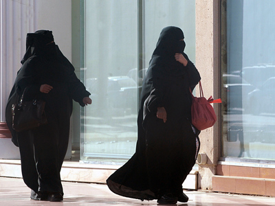 Saudi women (AFP Photo / Fayez Nureldine)