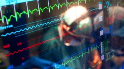 Interventional heart surgery with surface mapping system (RIA Novosti / Mikhail Fomichev)