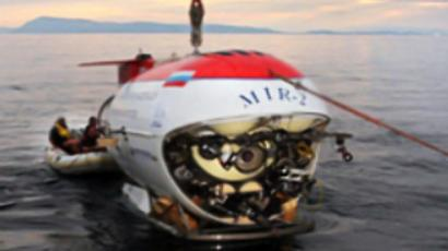 The Mir-2 mini-submarine (AFP Photo)