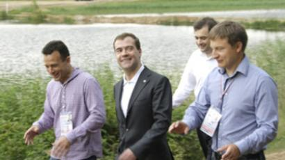 President Dmitry Medvedev  visiting the Russian Educational Seliger-2010 forum. (RIA Novosti / Vladimir Rodionov)