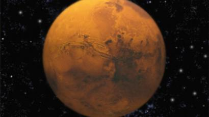 Martian curse: Russian probe may crash in populated area ...
