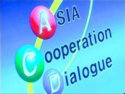 Seoul hosts sixth ACD meeting