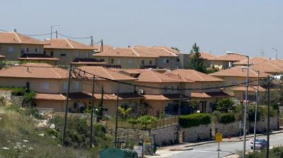 'Israel wastes money on West Bank settlements amid huge housing problems'