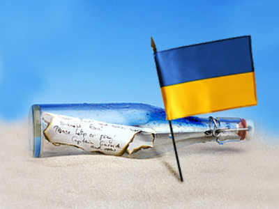 Show me the money… pretty please, says Ukraine
