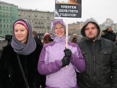 Showcase protest: Smoking WC 'worst thing' at Moscow rally