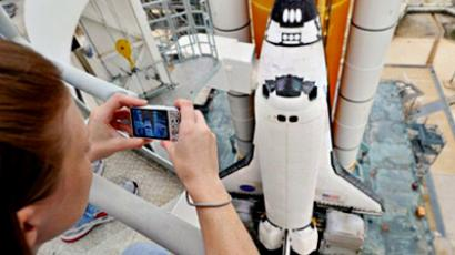 UNITED STATES, KENNEDY SPACE CENTER: The space shuttle Atlantis (AFP Photo / Stan Honda)
