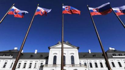 Slovakia's Presidential Palace is pictured at May square in Bratislava on March 1, 2010 (AFP Photo / Joe Klamar)