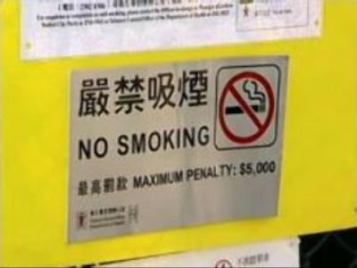 Smoking ban adopted in Hong Kong