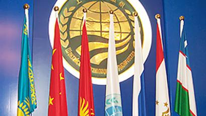 Shanghai Cooperation Organization mulls over unified list of terrorist groups