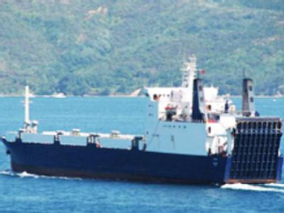 Somali pirates free Ukrainian ship