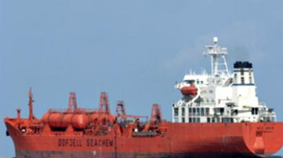 Somali pirates seize German container ship