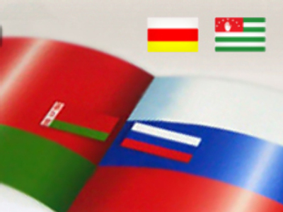 South Ossetia & Abkhazia: half in, half out