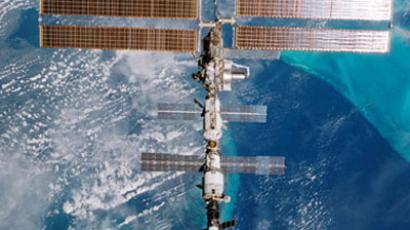 The International Space Station (ISS) (NASA)
