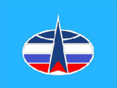 Russia's Space Forces' flag
