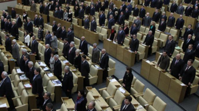 Vladimir Putin addressed State Duma President of Russia