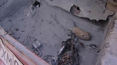 Details of explosive device in a trunk, found in Khasavyurtovsky District, Daghestan (RIA Novosti / NewsTeam)