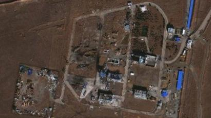 Satellite image of the destroyed military compound in Bid Ganeh, Iran (AFP Photo / GigitalGlobe)