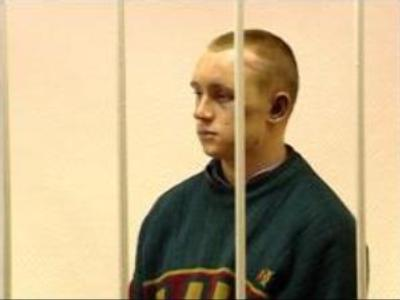 Supreme Court rejects Koptsev appeal