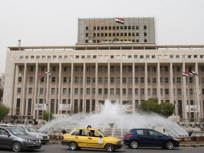 Central Bank of Syria in Damascus (AFP Photo / Anwar Amro)