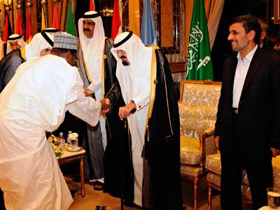 Islamic alliance suspends Syria's membership