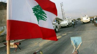 Lebanese weapons alarm: Syrian rebels 'major clients'