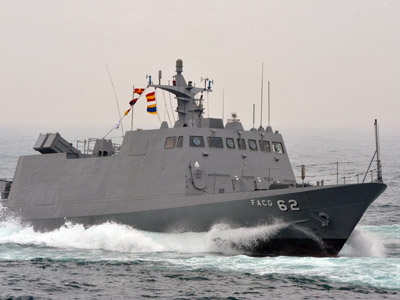 Top-secret embarrassment: Stealth ship laptop missing in Taiwan
