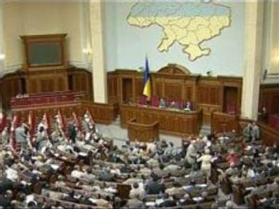 Talks over new Cabinet Law held in Ukraine