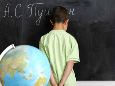 Teachers punish kids for reciting Russian poetry
