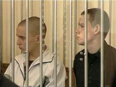 Teenagers sentenced for murder