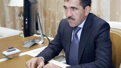 Head of Russia's Republic of Ingushetia Yunus-Bek Yevkurov