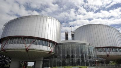The European Court of Human Rights in the French eastern city of Strasbourg (AFP Photo / Johanna Leguerre)